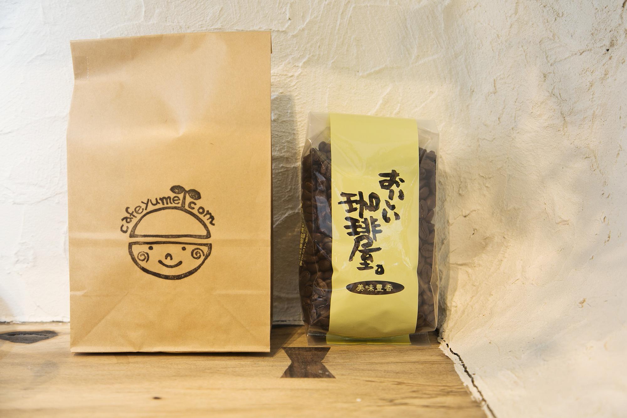 珈琲夢職人の焼き加減にこだわったコーヒー豆をプレゼント