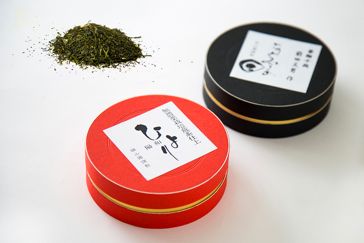 ちょっとした手土産にはまごころ銘茶 狭山園のお茶の詰め合わせ