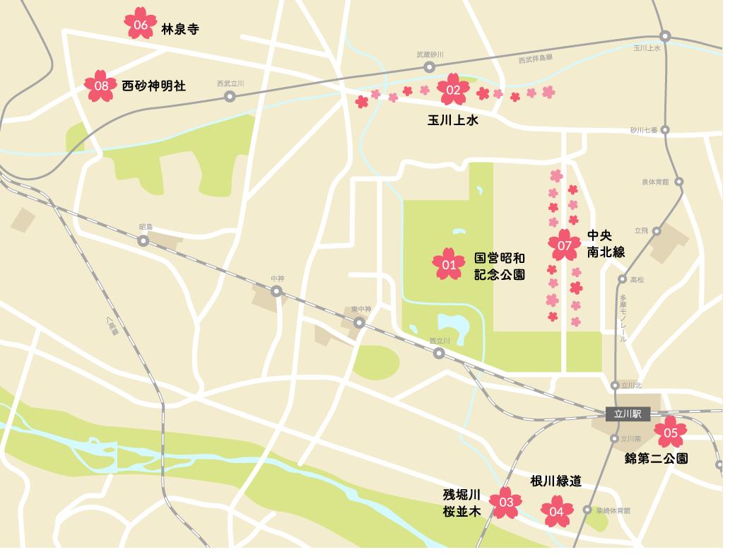 画像:お花見スポットMAP