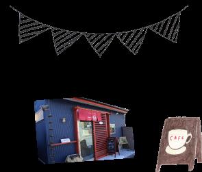 一福 自家烘培咖啡豆店