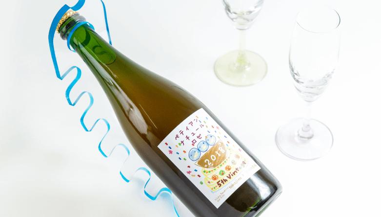 ESPOA OGINO的 辣口微起泡酒桃红葡萄酒